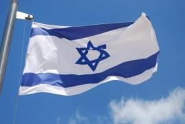 830703-israelflaggraafixblogspotcomflagsof-1422703836